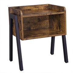Kafijas galdiņš Songmics 52 cm, brūns/melns cena un informācija | Žurnālgaldiņi | 220.lv