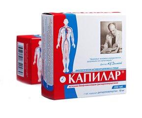 Kapilar tabletes, 200 gab., pa 10 mg cena un informācija | Vitamīni un minerālvielas labsajūtai | 220.lv