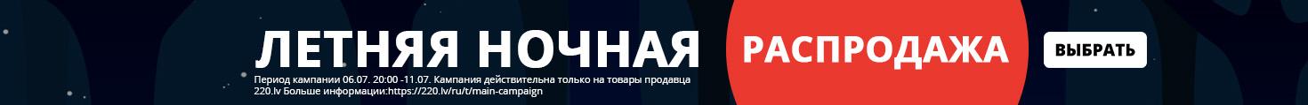Dozhd skidochnyx cen